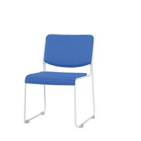 【法人限定】 ミーティングチェア スタッキングチェア セミナー 会議室 オフィス家具 肘なしチェア チェア イス オフィス 教育施設 セミナーハウス IMP-430