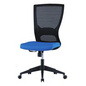 【法人限定】 オフィスチェア メッシュチェア 肘なしチェア PCチェア ミーティングチェア デスクチェア オフィス家具 オフィス用品 椅子 メッシュ INK-110