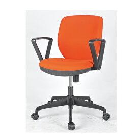 【法人限定】 オフィスチェア 肘付き 固定肘付き デスクチェア ミーティングチェア オフィス家具 チェア 事務所 会社 MOS-22A