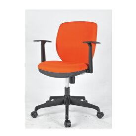 【法人限定】 オフィスチェア 肘付き T字固定肘付き 布張りチェア デスクチェア オフィス家具 会社 事務所 チェア 椅子 キャスター付き MOS-22T