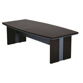 【法人限定】 高級 会議テーブル 幅2400mm 連結天板タイプ ボード型テーブル 役員用家具 重厚 ミーティングテーブル オフィス家具 オフィス 事務所 MTB-2411