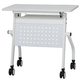 【法人限定】 フォールディングテーブル キャスター付 会議机 オフィステーブル 幕板あり 作業机 おしゃれ 平行スタックテーブル 幅750 PND-7545M