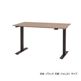 【法人限定】 スタンディングデスク ワークデスク ワークテーブル ミーティングテーブル 昇降テーブル オフィス家具 ガス昇降デスク PSH-127