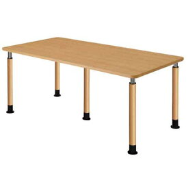 【法人限定】 昇降 テーブル つくえ デスク 木目 机 180 UFT-5T1890