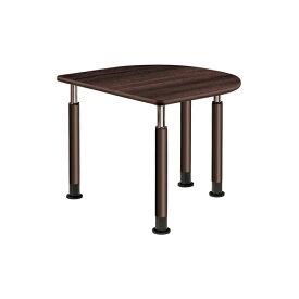 【法人限定】 ダイニングテーブル 昇降式 昇降テーブル 作業テーブル 老人ホーム 介護施設 病院 介護・ 福祉施設向けテーブル UFT-9080