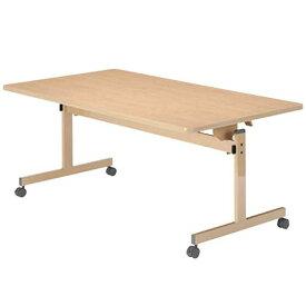 【法人限定】 フォールディングテーブル 幅1600×奥行900mm キャスター付きテーブル 介護・福祉施設向けテーブル フラップ式固定脚 UFT-KF1690