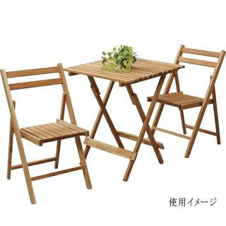 ガーデンチェアLFS-355折りたたみイス椅子いす