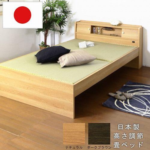 高さ調節できる畳ベッド セミダブル 日本製 防湿防虫加工 照明付き 畳 ベッド セミダブルベッド 棚付き おしゃれ 人気 介護ベッド 木製ベッド 316SD