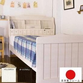 ベッド セミダブル マットレス付き セミダブルベッド 姫系 宮付き 木製ベッド お姫様ベット 棚 木製 おしゃれ カントリー 北欧 318SD ルキット オフィス家具 インテリア