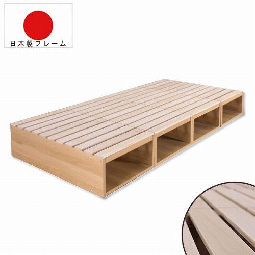 マルチすのこボックス 4個セット すのこベッド 収納 ベッド ソファ テーブル ベンチ すのこ 本棚 ラック シングルベッド フロアソファ リビング 寝室 353set