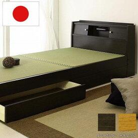 【最大1万円クーポン9月24日2時まで】畳ベッド ダブル 畳もフレームもオール日本製 防湿防虫加工 収納付きベッド 引き出し収納 おしゃれ 和風 モダン 日本製 ダブルベッド ローベッド ベッド A151D