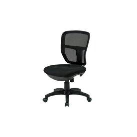 オフィスチェア 肘なしチェア デスクチェア 布張りチェア ミーティングチェア オフィス家具 チェア 椅子 オフィス 事務所 会社 ミーティングスペース ARS-5M