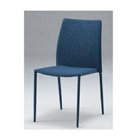 スタッキングチェア 肘なしチェア 布張りチェア シンプル おしゃれ オフィス家具 リフレッシュチェア ミーティングチェア ダイニングチェア 椅子 CSL-5