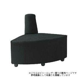 ロビーチェア 1人用 1人掛け ビニールレザー張り 内コーナー 扇型 出隅 角ソファ 背付 円形 コンパクト オフィス ソファ 椅子 チェア エントランス DLC-R30L