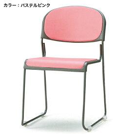 スタッキングチェア 塗装脚 4脚セット ビニールレザー ミーティングチェア イス 椅子 チェアー 積み重ね 合成皮革 ホール フロア 講演会 FNT-10LS ルキット オフィス家具 インテリア