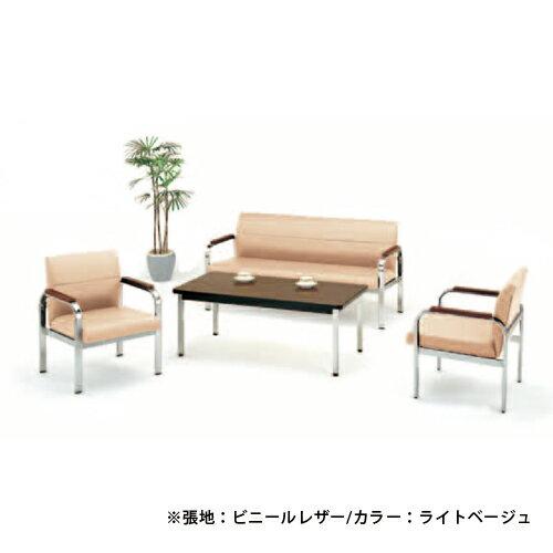 応接セット ソファ アームチェア ビ二ールレザー エントランス 応接室 抗菌 防汚 シンプル カラフル 椅子 チェア オフィス FO-45LS