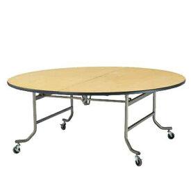 レセプションテーブル 円型 丸型 サークル テーブル リビングテーブル 食堂 宴会 ホテル 机 作業台 大型テーブル ダイニングテーブル 会議テーブル FRN-200R