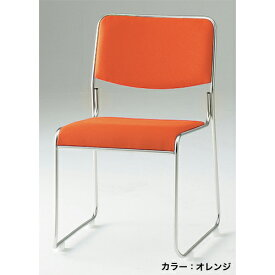 スタッキングチェア 4脚セット イス 椅子 いす オフィス 集会所 自治会 会議室 パーティールーム 飲食店 一人掛け シンプル 新品 完成品 FSC-15SS LOOKIT オフィス家具 インテリア