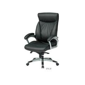 エグゼクティブチェア デスクチェア 肘つきチェア ブラック 上下昇降機能 高級 シンプル オフィス家具 チェア 椅子 役員室 FTX-15