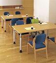 【法人限定】 ダイニングテーブル キャスター付 施設用 MKT-1890C LOOKIT オフィス家具 インテリア