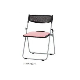 【全品P5倍3/30 13時〜17時&最大1万円クーポン3/30限定】パイプ椅子 アルミ脚座パッド付タイプ 折り畳みチェア オフィス家具 チェア 椅子 講演 セミナー 研修 会議 学校 会社 施設 イベント NFA-700