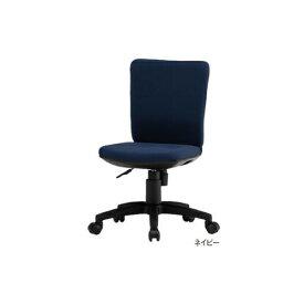 オフィスチェア 肘なしタイプ 布張りチェア レザー張りチェア キャスター付きチェア デスクチェア ミーティングチェア オフィス家具 FST-55