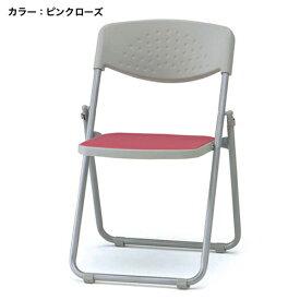 折り畳みチェア F-900 椅子 打合せ イベント ロビー LOOKIT オフィス家具 インテリア