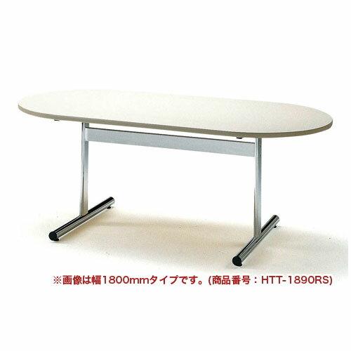【4月22日20:00〜26日1:59まで最大1万円OFFクーポン配布】ミーティングテーブル W1500mm テーブル TT-1590RS