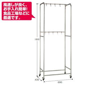 モップハンガー 掃除道具入 業務用 CE-491-105-0