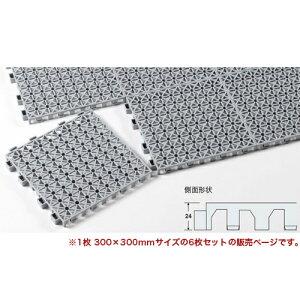 【P5倍7/30 10時〜14時限定】スノコ 6枚セット マット 900×600mm MR-094-076-5S6