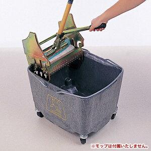 モップ絞り器 セット キャスター脚 学校 CE-455-100S ルキット オフィス家具 インテリア