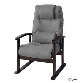 リラックスチェア RKC-38 リクライニング 書斎 椅子 ルキット オフィス家具 インテリア