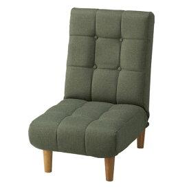 リクライニングチェア ソファ 1人用 椅子 THC-107 LOOKIT オフィス家具 インテリア
