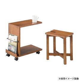【最大1万円クーポン12月11日2時まで】サイドテーブル スツールセット 天然木 キャスター付きテーブル コンパクト テーブルチェアセット リビング シンプル おしゃれ GT-662