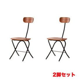 フォールディングチェア 2脚セット 折りたたみチェア 折りたたみ椅子 スチールフレーム スチール脚 肘なしチェア チェア 椅子 セット シンプル PC-21S