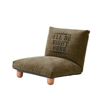 ソファ 1人掛け 布張りソファ 天然木脚 一人用 リクライニングソファ ローソファ 座椅子 肘なしソファ フロアソファ RKC-935