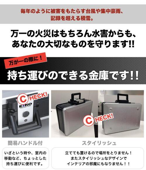 手下げ金庫プロテクターバッグ(シリンダー式・防水・耐火・A4対応)2017オフィス家具