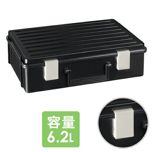 ★送料無料★ 防水ボックス 手提げ金庫 プロテクター用 BB-A4