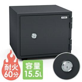 耐火金庫 BCH-S-M マスターキー シリンダー式 EIKO