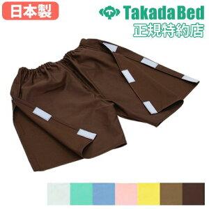 ★送料無料★ 患者衣 パンツ 開閉式 日本製 介護用ズボン 健康診断 TB-524-09