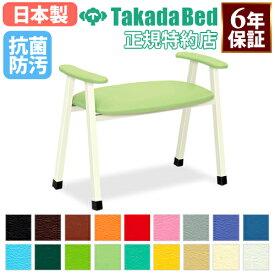 高座椅子 高齢者用 日本製 3年保証 つかまり立ち 手すり付き 座敷椅子 座椅子 肘付き 合成皮革 スツール イス チェア TB-785 ルキット オフィス家具 インテリア