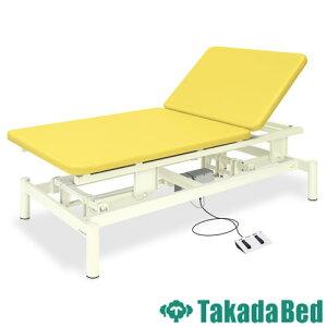 電動ベッド TB-579-01 電動ボバースホーム 診察 送料無料