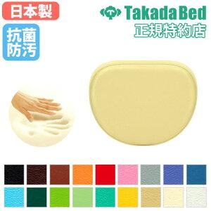 胸当てマクラ TB-77C-144 低反発枕 まくら 病院 送料無料 ルキット オフィス家具 インテリア