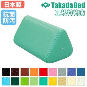 ★32%OFF★ 足マクラ TB-77C-13 フットピロー クッション 枕 ルキット オフィス家具 インテリア