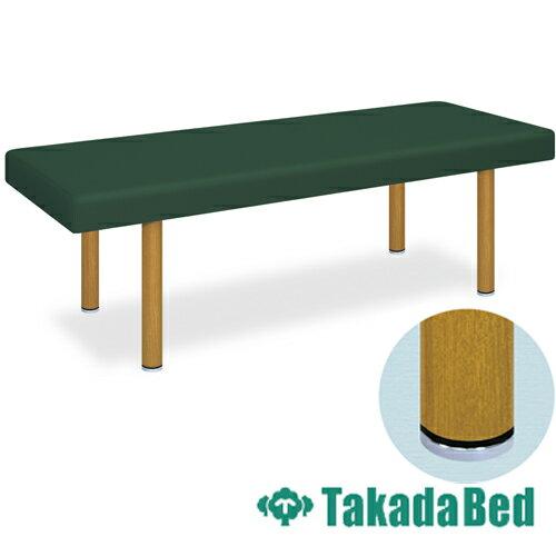 施術台 TB-634 ウッド 診察台 木製 整体 日本製 送料無料 ルキット オフィス家具 インテリア
