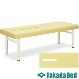 マッサージベッド 診察台 フェイシャルベッド 日本製 有孔 整体ベッド 整体院 TB-334 送料無料