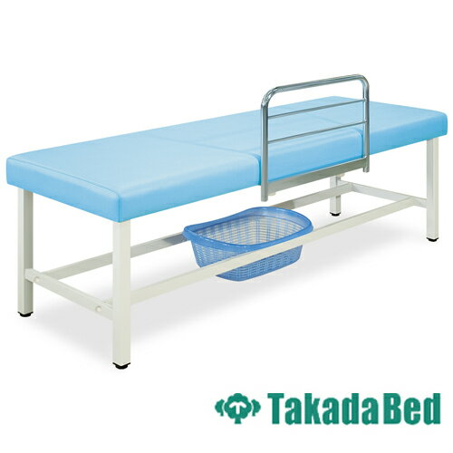 施術台TB-1353カゴ付きベッド診察台病院用送料無料
