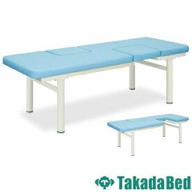 施術台 TB-193 検査 病院 診察台 ベッド 医療用 送料無料 ルキット オフィス家具 インテリア