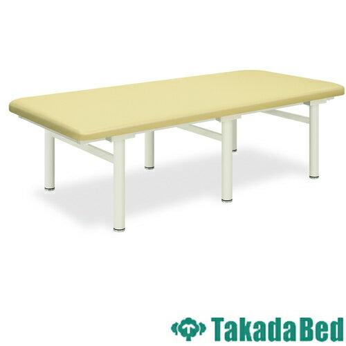 施術台 TB-380 病院 医療用ベッド カラフル 無孔 送料無料 ルキット オフィス家具 インテリア