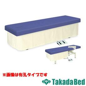 電動昇降台 TB-704 施術台 カーテン付き ベッド 送料無料 LOOKIT オフィス家具 インテリア